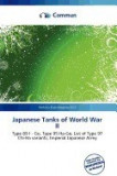 Japanese Tanks of World War II