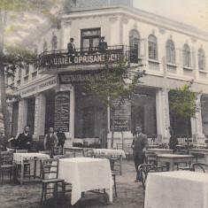 SALUTARI DIN LACUL SARAT, VILLA OPRISANESCU, RESTAURANT SI BERARIE - Carte Postala Muntenia pana la 1904, Necirculata, Printata