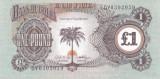 Bancnota Biafra 1 Pound (1968) - P5 UNC