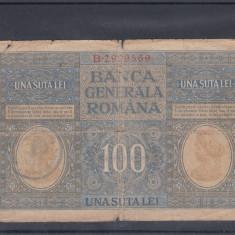 BANCNOTA 100 LEI, BANCA GENERALA ROMANA, STAMPILA DE BUZAU - Bancnota romaneasca