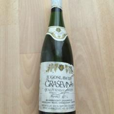 Vin alb de colectie vechi  Iugoslavia