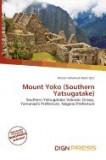 Mount Yoko (Southern Yatsugatake)