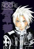 D.Gray-Man Illustrations Noche