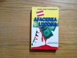 AFACEREA LUCONA - Hans Pretterebner - traducere:  Irina Frank - ed.Nora, 1994