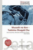 Musashi No Ken - Tadaima Shugy Chu