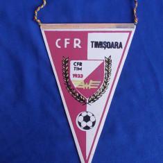 FANION FOTBAL  CFR TIMISOARA