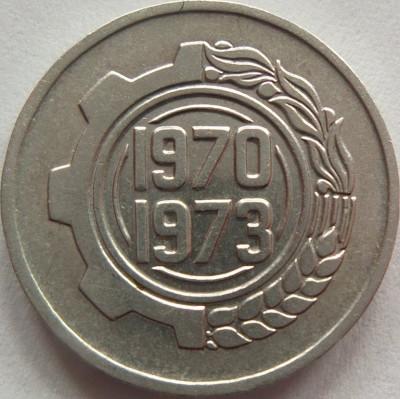 Moneda 5 Centimes - ALGERIA, anul 1973 *cod 1813 - aluminiu foto