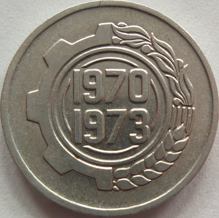 Moneda 5 Centimes - ALGERIA, anul 1973 *cod 1813 - aluminiu