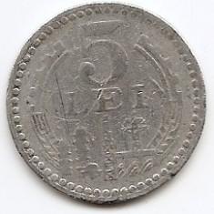 Romania 5 Lei 1978 Aluminiu, 29.0 mm, KM-97 (2) - Moneda Romania