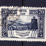 Timbre RUSIA 1939 = TARG AGRICOL AL UNIUNII SOVIETICE, Stampilat