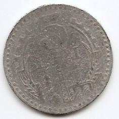 Romania 5 Lei 1978 Aluminiu, 29.0 mm, KM-97 (5) - Moneda Romania
