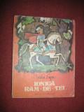 IONICA RAM DE TEI - MIHAI LUPU - (ILUSTRATII)