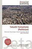 Takashi Yamamoto (Politician)