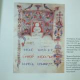 Cultura si arta armeneasca la Gherla Armenopolis Bucuresti 2002