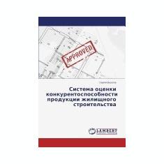 Sistema Otsenki Konkurentosposobnosti Produktsii Zhilishchnogo Stroitel'stva - Carte in engleza