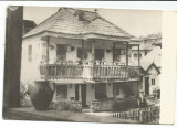 @carte postala(ilustrata) -OLANESTI-Casa Taraneasca, Necirculata, Fotografie