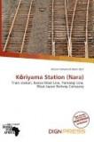 K Riyama Station (Nara)