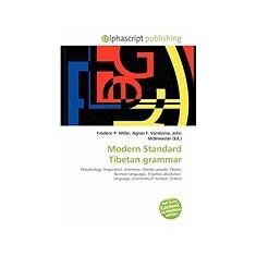 Modern Standard Tibetan Grammar