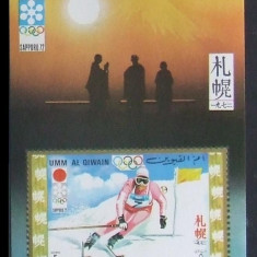 UMM AL QIWAIN 1972 - OLIMPIADA SAPPORO 1 S/S NEDANTELATA, NEOBLIT. - UAQ 076A, Sport