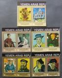 YEMEN A.R. - PICTURI RUBENS 10 VALORI NEDANTELATE, NEOBLITERATE - YAR 012B, Arta