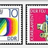 DDR 1976 - Youth Parliament, serie neuzata