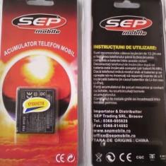 Acumulator LG KP500