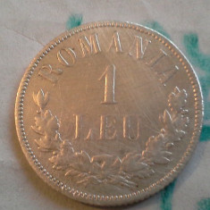 1 LEU 1873 FRUMOS DE COLECTIE - Moneda Romania