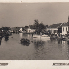 VALCOV, CANALUL BELGARODSCHI, FOTO BENERAF, CHILIA NOUA - Carte Postala Moldova dupa 1918, Necirculata, Fotografie