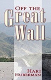 Off the Great Wall