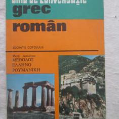 Socratis Cotolulis - Ghid de conversatie Altele Grec Roman