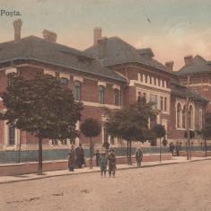 MOLDOVA, ROMAN, POSTA, EDITURA FRATII ROTTENBERG, ROMAN, CIRC. 1914 - Carte Postala Moldova 1904-1918, Stare: Circulata, Tip: Printata