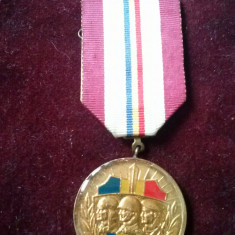 Decoratie RSR, Ziua Armatei 25 octombrie 1944-1974, a-XXX -a aniversare