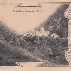 OLTENIA MANASTIREA TISMANA GORJ CLASICA CIRCULATA AUG. 1903 ED. G. SFETEA - Carte Postala Oltenia pana la 1904, Printata