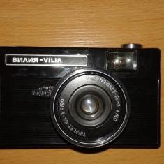 Aparat foto vechi VILIA - Aparat de Colectie