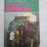 Mihail Ancearov - Cringul De Cimisir - Roman
