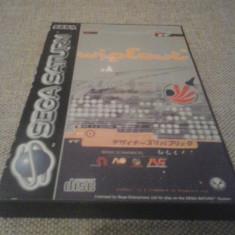 Wipeout - SEGA SATURN ( GameLand ) - Jocuri Sega, Simulatoare, 3+, Multiplayer