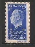 Romania 1944 - MEDICINA, KRETZULESCU, timbru nestampilat, N14