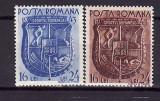 Romania 1943 - ZIUA SPORTURILOR, serie nestampilata, F104, Sport, Nestampilat