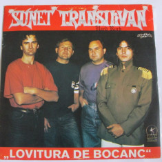 VINIL L.P. SUNET TRANSILVAN ALBUMUL,, LOVITURA DE BOCANC'' IN STARE F.BUNA - Muzica Rock electrecord