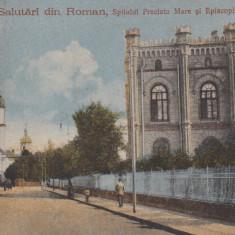 ROMAN SALUTARI DIN ROMAN SPITALUL PRECISTA MARE SI EPISCOPIA TCV CIRCULATA - Carte Postala Moldova dupa 1918, Printata