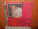 -Y- ELVIS PRESLEY-THAT'S ALL RIGHT  DISC VINIL LP