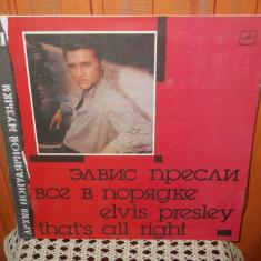 -Y- ELVIS PRESLEY-THAT'S ALL RIGHT  DISC VINIL LP