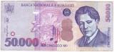 Bancnota 50.000 lei 2000 ( 50000 lei 2000 )  George Enescu Sfinxul Bucegi (2)