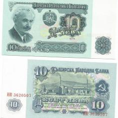 BULGARIA- 10 LEVA 1974- UNC!!