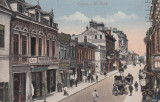 CRAIOVA , STRADA UNIREI , MAGAZINE , LIBRARIA ..CIRCULATA JUL. 1923, Printata
