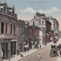 CRAIOVA, STRADA UNIREI, MAGAZINE, LIBRARIA ..CIRCULATA JUL. 1923 - Carte Postala Oltenia dupa 1918, Printata
