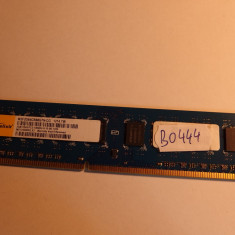 Memorie RAM PC desktop 2GB DDR3 1333mhz Elixir ( 2 GB DDR 3 ) (BO444)