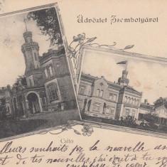 BANAT, JIMBOLIA, SALUTARI DIN JIMBOLIA, CIRCULATA JAN.''02 - Carte Postala Banat pana la 1904, Printata