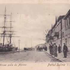 DOBROGEA, PORTUL SULINA, BRICUL MIRCEA SCOALA DE MARINA, CIRCULATA JUL.*904 - Carte Postala Dobrogea pana la 1904, Printata