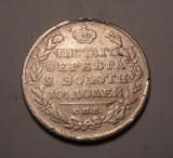 Rusia 1/2 rubla 1818 Poltina